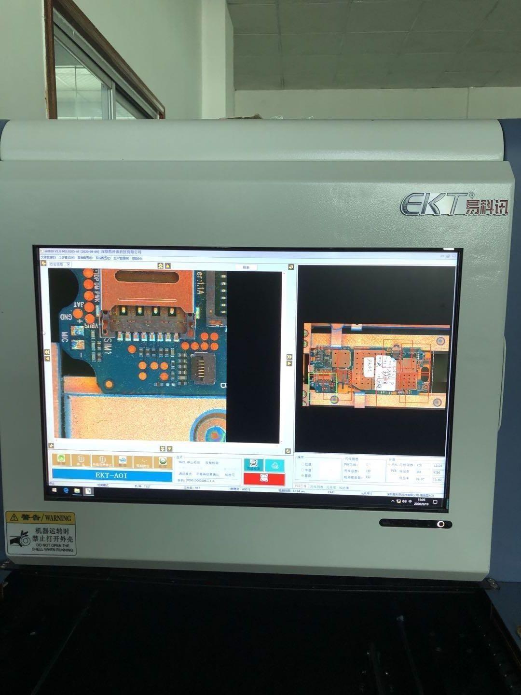 AOI testing equipment testing programming