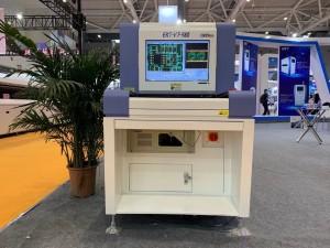 Advanced plus offline AOI EKT-VT-980