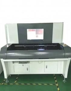 Chinese Professional Off Line Aoi Machine Supplier - offline enlarged – Ektion